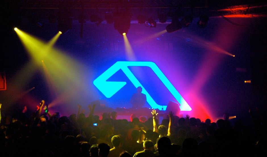 DJ in Seattle - Dawson Productions
