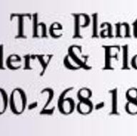 Florists in Torrance - The Plant Gallery And Florist